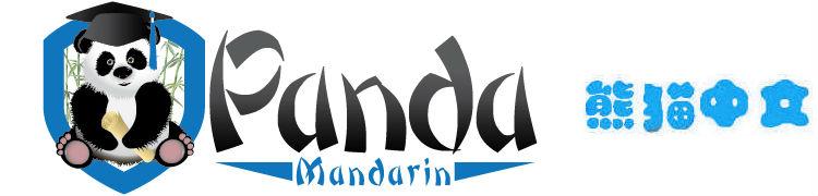Panda Mandarin
